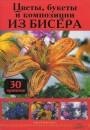 """"""",""""www.mobilluck.com.ua"""