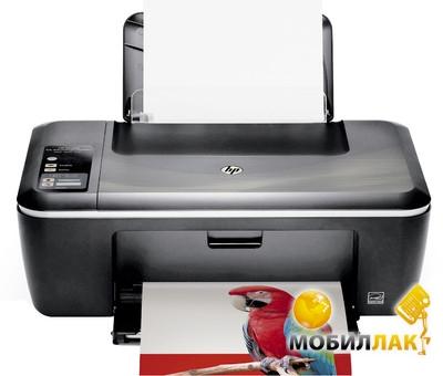 HP Advantage 2520hc A4 (CZ338A) MobilLuck.com.ua 1931.000