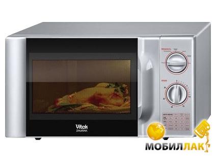 Vitek VT-1685 MobilLuck.com.ua 950.000