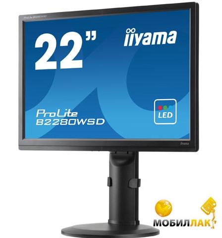"Монитор 22"" Iiyama ProLite B2280WSD-B1"