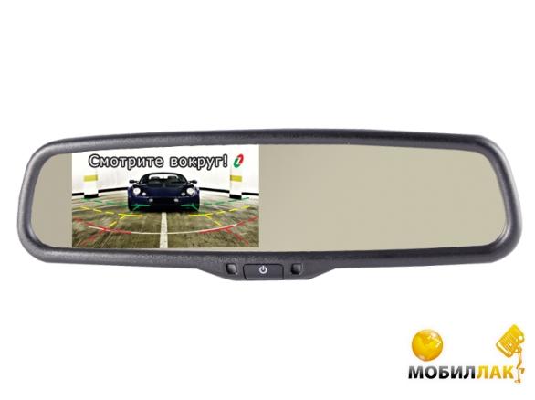 Gazer MM701 MobilLuck.com.ua 2749.000