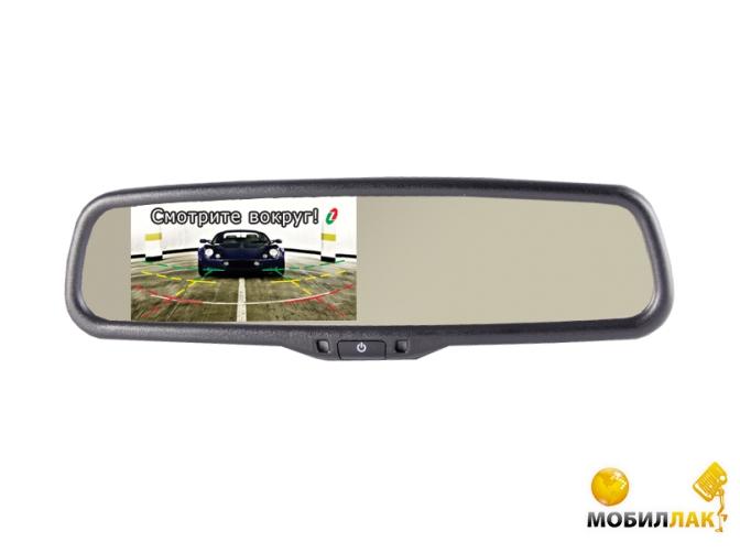 Gazer MM704 MobilLuck.com.ua 2916.000