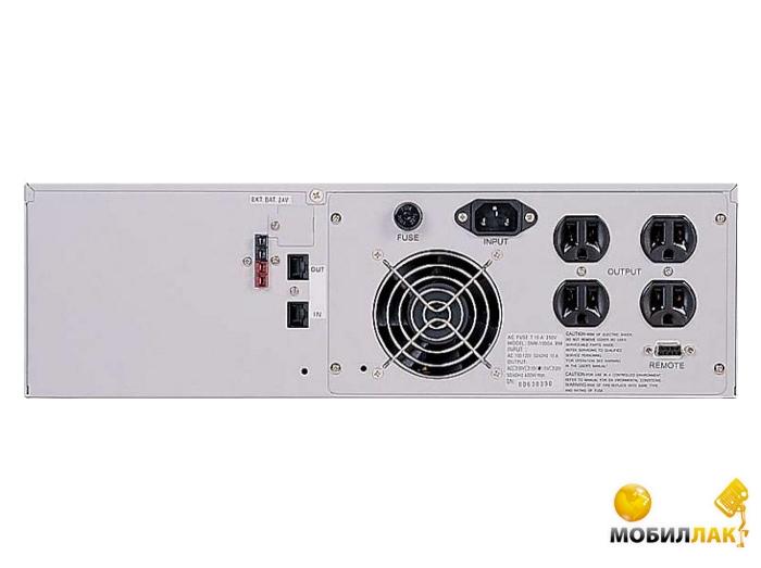 Powercom SMK-1500A-RM MobilLuck.com.ua 6532.000