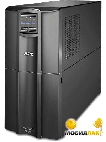 Источник бесперебойного питания APC Smart-UPS 2200VA LCD (SMT2200I)