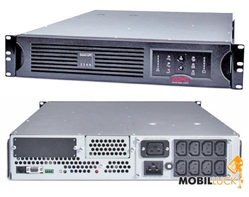 Apc Smart Ups 2200xl инструкция - фото 6