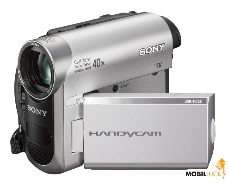 Скачать Драйвера Для Видеокамеры Sony Dcr-trv285e
