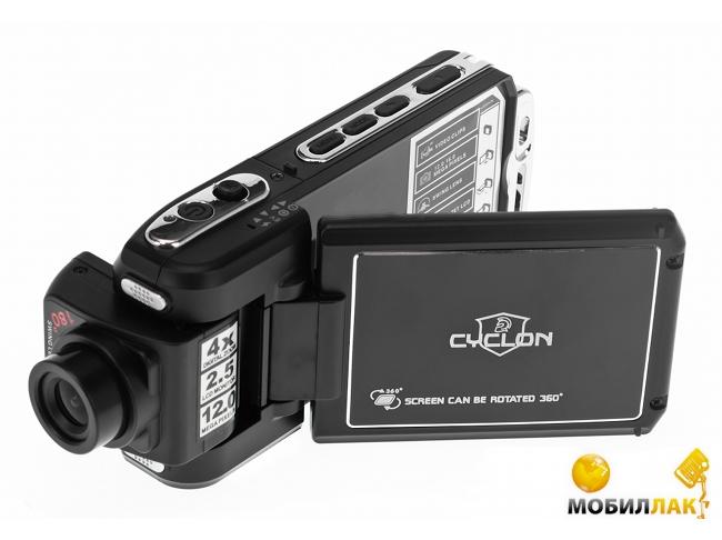 Купить в харькове авторегистратор циклон видеорегистратор 4 кн avtech