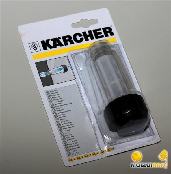 Фильтр для мойки высокого давления karcher