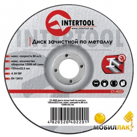 Intertool CT-5010 Круг отрезной по камню 230*2.5*22.2мм MobilLuck.com.ua 19.000