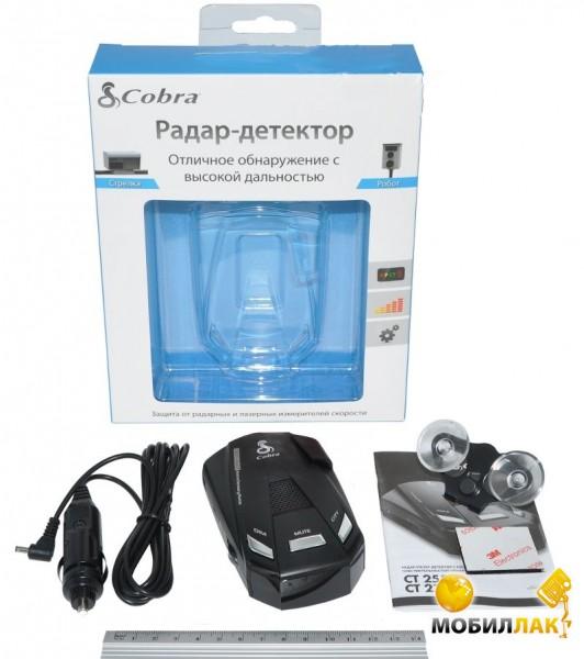обычной антирадар кобра ст 2550 инструкция термобелье для детей