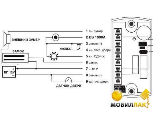Магнитный считыватель карт для дверей схема