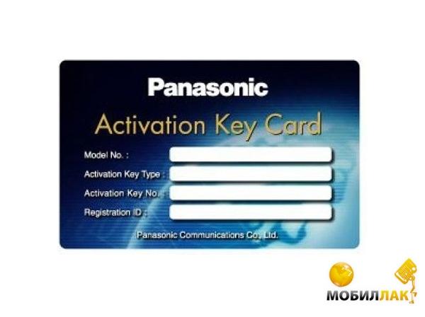 Panasonic KX-NCS4508XJ MobilLuck.com.ua 1674.000
