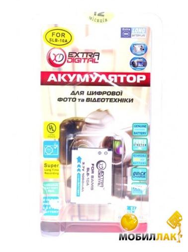 ExtraDigital Samsung SLB-10A MobilLuck.com.ua 247.000