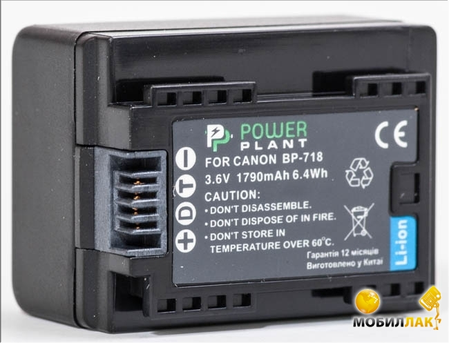 PowerPlant Canon BP-718 chip MobilLuck.com.ua 369.000