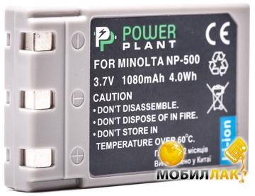 PowerPlant Minolta NP-500, NP-600, DR-LB4 MobilLuck.com.ua 128.000