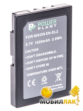 PowerPlant Nikon EN-EL2 MobilLuck.com.ua 157.000