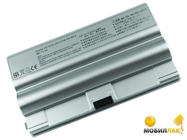 PowerPlant VGC-LB15 (VGP-BPS8, SY5800LH) 11,1V MobilLuck.com.ua 950.000