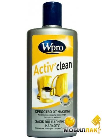 Wpro ACTIVE CLEAN 250 мл (SWP 38699 MobilLuck.com.ua 63.000