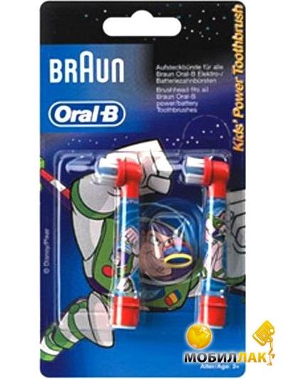 Braun D2010 EB 10 2K MobilLuck.com.ua 153.000