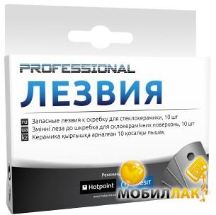 Indesit С00092410 MobilLuck.com.ua 63.000