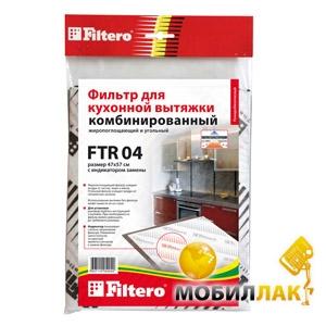 Filtero FILTERO FTR 04 MobilLuck.com.ua 97.000