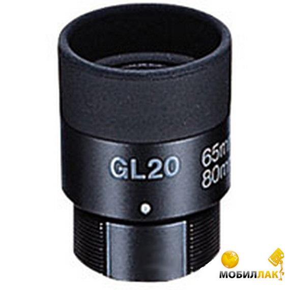 Vixen GL20 MobilLuck.com.ua 697.000