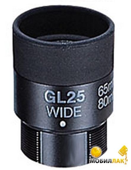 Vixen GL25 MobilLuck.com.ua 766.000