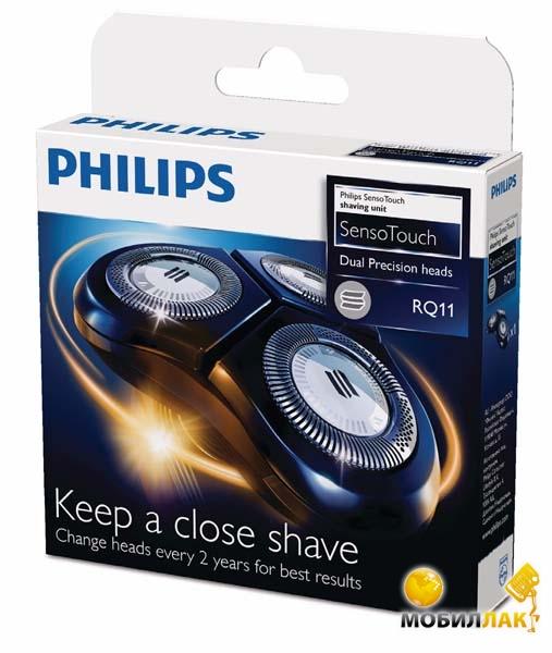 Philips RQ11/50 MobilLuck.com.ua 518.000