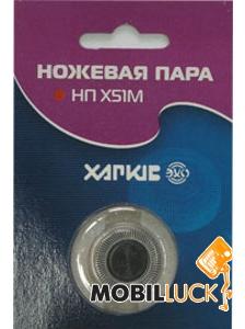Харьков НП Х51 MobilLuck.com.ua 17.000