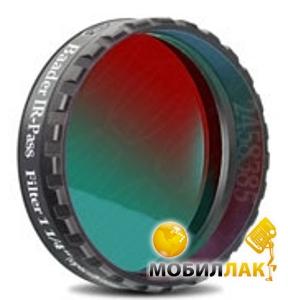 Baader Planetarium IR Pass 1.25&quot 692 MobilLuck.com.ua 1052.000
