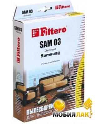 Filtero SAM 03 эконом (4) MobilLuck.com.ua 68.000