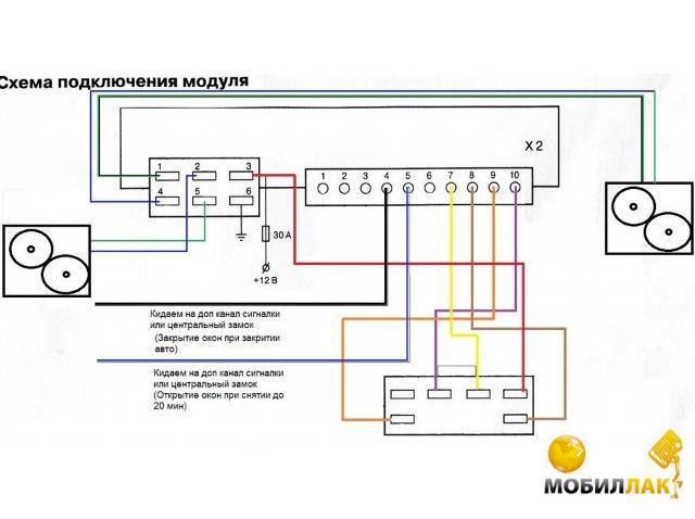 Доводчик стеклоподъемник схема подключения