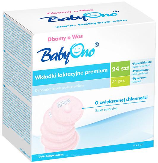 BabyOno Premium 24 шт. (031) BabyOno