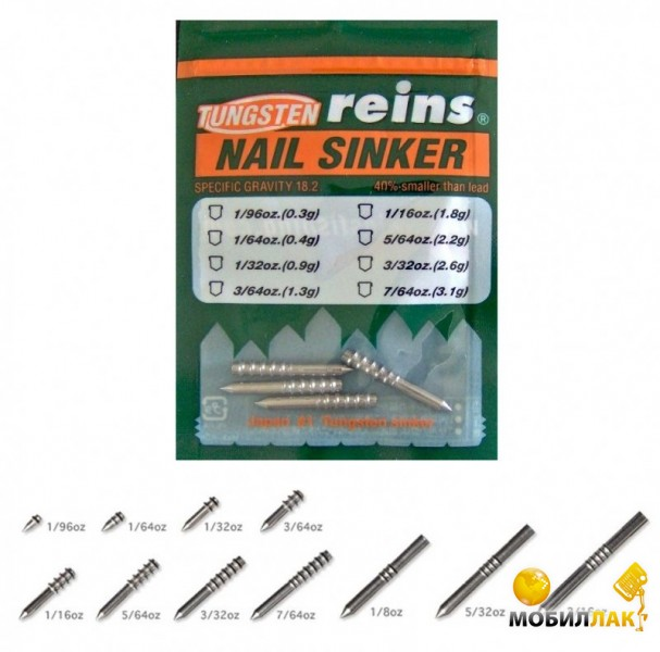 reins Reins TG Nail Sinker Heavy Weight 3/16 oz 5.3 г 2 шт.