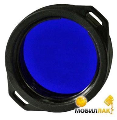Armytek Светофильтр AF 39 Blue MobilLuck.com.ua 149.000
