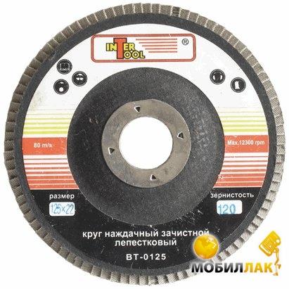 Intertool BT-0215 Диск шлифовальный лепестковый 125 * 22мм зерно K150 MobilLuck.com.ua 14.000