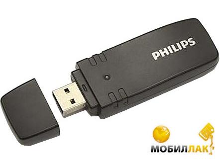 Philips PTA128/00 MobilLuck.com.ua 324.000