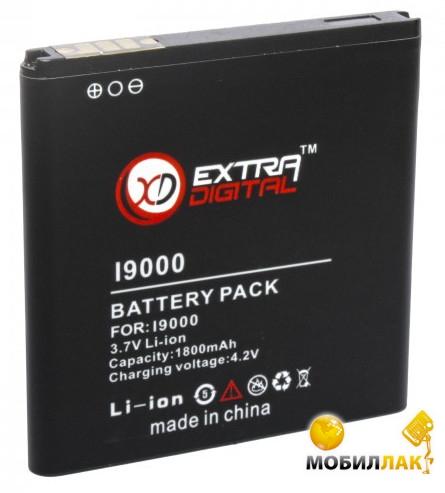 ExtraDigital Samsung I9000/Galaxy S/T959 (BMS1131) MobilLuck.com.ua 175.000