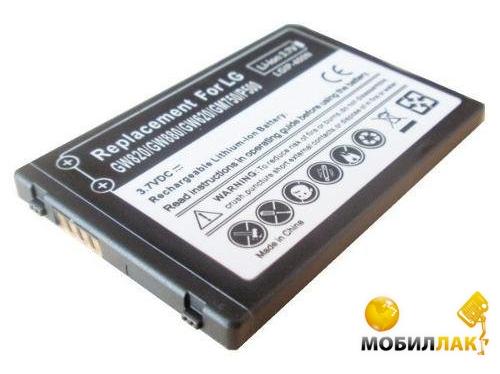 PowerPlant LG IP-400N (W820, B2100, 2330, KG110, VX530, KG245) MobilLuck.com.ua 139.000