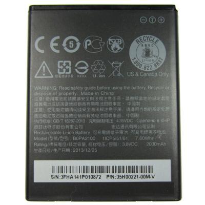 Аккумуляторная батарея HTC Desire 310 orig
