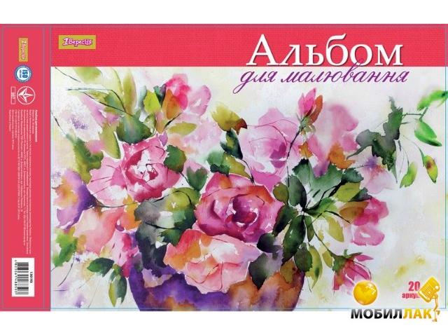 еще курсы в москве акварели цветы сантехника дом