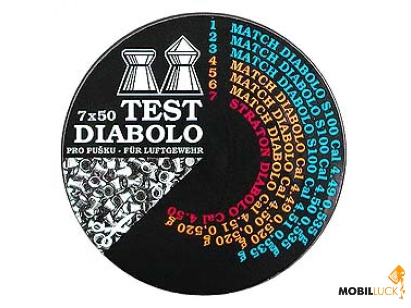 JSB Diablo TEST для винтовки 4,5 mm 0,520; 0,535 гр. (350 шт/уп) MobilLuck.com.ua 159.000