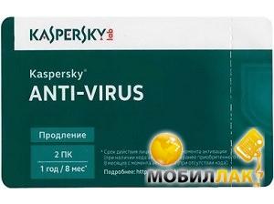 Kaspersky Anti-Virus 2015 продление на 1год 2 ПК карточка (KL1161OOBFR) MobilLuck.com.ua 281.000