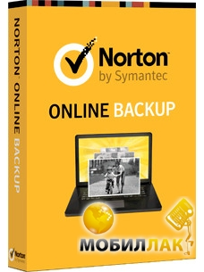 Symantec Online Backup 2.0 25GB In 1 User Box (20097493) MobilLuck.com.ua 299.000