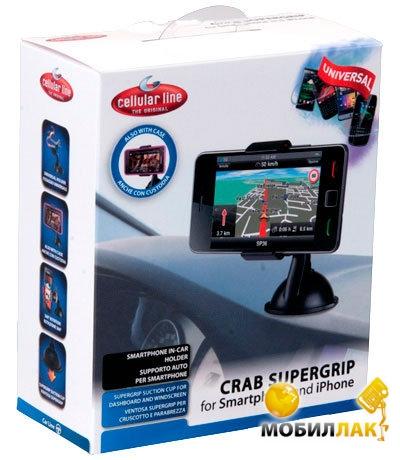 CellularLine Автодержатель Универсальный Телефон + GPS (CRABSUPERGRIPSMPH) MobilLuck.com.ua 418.000
