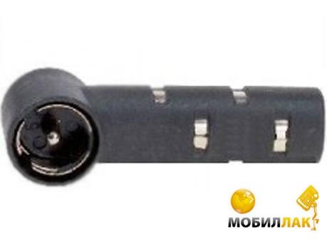 AWM 1501-15 DIN-ISO AWM