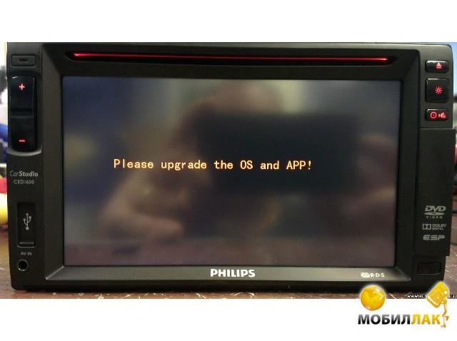 Lenovo a2010 a прошивка скачать с официального сайта