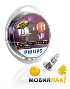Philips Night Guide H1 12V 55W P14,5S Double Life MobilLuck.com.ua 196.000