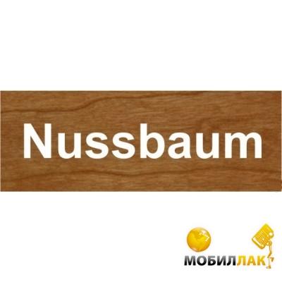 Baby Sleep Детская кровать Gloria BKP-S-B Nussbaum Орех MobilLuck.com.ua 1303.000