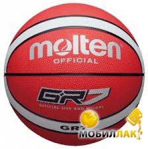 Molten BGR7-RW MobilLuck.com.ua 318.000